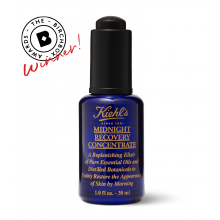 Kiehl's Midnight Recovery Concentrate - award